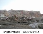 active volcano with sulphuric... | Shutterstock . vector #1308421915