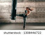 dedicated strong brunette with... | Shutterstock . vector #1308446722