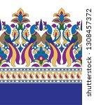 peacock pattern in border | Shutterstock .eps vector #1308457372