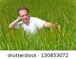 the happy young man in the... | Shutterstock . vector #130853072