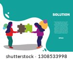 business solution concept... | Shutterstock .eps vector #1308533998