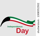 happy kuwait independence day... | Shutterstock .eps vector #1308552502