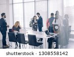 positive multiracial diverse... | Shutterstock . vector #1308558142