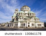 the alexander nevsky cathedral... | Shutterstock . vector #130861178