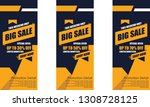 sale banner template design ... | Shutterstock .eps vector #1308728125