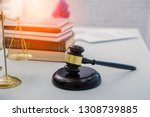 judge gavel with justice... | Shutterstock . vector #1308739885