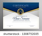 elegant blue and gold diploma... | Shutterstock .eps vector #1308752035