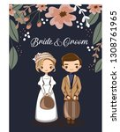 cute couple character for...   Shutterstock .eps vector #1308761965