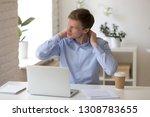 millennial office worker...   Shutterstock . vector #1308783655