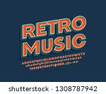 vector label retro music with... | Shutterstock .eps vector #1308787942