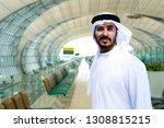 local arab man inside airport...   Shutterstock . vector #1308815215