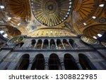 istanbul  turkey   november 29  ...   Shutterstock . vector #1308822985
