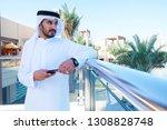 rich arab man looking for away... | Shutterstock . vector #1308828748