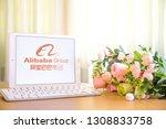 khonkean  thailand   february 8 ... | Shutterstock . vector #1308833758