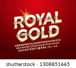 vector royal gold alphabet... | Shutterstock .eps vector #1308851665