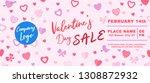 valentines day marketing banner ... | Shutterstock .eps vector #1308872932