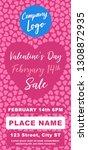 valentines day marketing banner ... | Shutterstock .eps vector #1308872935