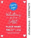 valentines banner a4 size | Shutterstock .eps vector #1308874675