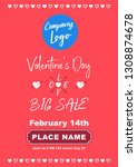 valentines banner a4 size | Shutterstock .eps vector #1308874678
