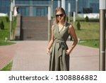 portrait of beautiful yound... | Shutterstock . vector #1308886882