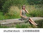portrait of beautiful yound... | Shutterstock . vector #1308886888