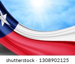Texas   Flag Of Silk With...