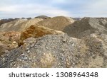 spoil heap scenery at a quarry... | Shutterstock . vector #1308964348