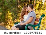 love and affection between a... | Shutterstock . vector #1308975862