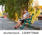love and affection between a... | Shutterstock . vector #1308975868