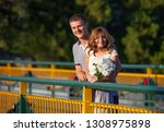 love and affection between a... | Shutterstock . vector #1308975898