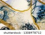 transparent creativity.... | Shutterstock . vector #1308978712
