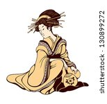 Vintage japanese geisha in beautiful kimono dress - stock vector