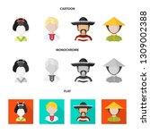 vector illustration of imitator ... | Shutterstock .eps vector #1309002388