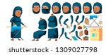 arab  muslim old woman vector.... | Shutterstock .eps vector #1309027798