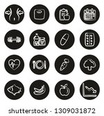 diet or weight watch icons... | Shutterstock .eps vector #1309031872