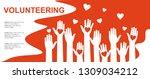 hands with hearts. raised hands ... | Shutterstock .eps vector #1309034212