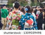 young girl wearing japanese... | Shutterstock . vector #1309039498