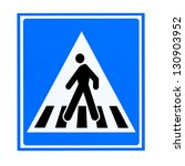 pedestrian crossing sign on... | Shutterstock . vector #130903952