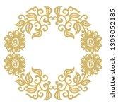 floral frame. vector...   Shutterstock .eps vector #1309052185