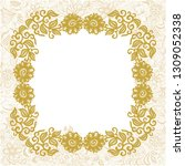 floral frame. vector...   Shutterstock .eps vector #1309052338