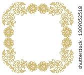 floral frame. vector...   Shutterstock .eps vector #1309052518