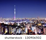 View of Tokyo Sky Tree at night. - stock photo