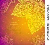 vintage indian ornament | Shutterstock .eps vector #130909016