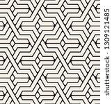 vector seamless pattern. modern ... | Shutterstock .eps vector #1309121485