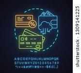 debit and credit cards neon... | Shutterstock .eps vector #1309141225