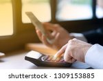 professional accounting... | Shutterstock . vector #1309153885