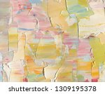highly textured colorful...   Shutterstock . vector #1309195378