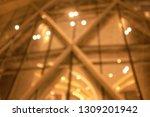 blur night building structures... | Shutterstock . vector #1309201942