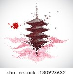 japan temple shaped from... | Shutterstock .eps vector #130923632