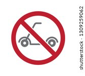 no scooter allowed sign on... | Shutterstock .eps vector #1309259062